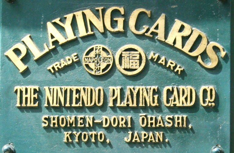 Random: Tonight's Direct Is Also Nintendo's 132nd Birthday
